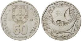 50 эскудо 1988 Португалия
