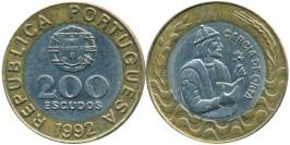 200 эскудо 1992 Португалия