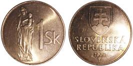 1 крона 2006 Словакия
