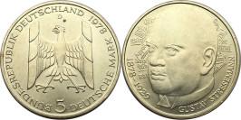 5 марок 1978 «D» ФРГ — 100 лет со дня рождения Густава Штреземана — серебро