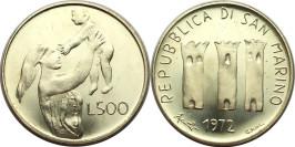 500 лир 1972 Сан-Марино — Мать и дитя — серебро