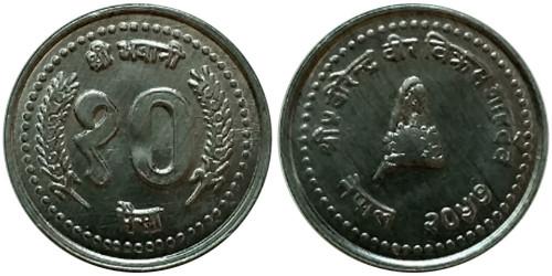 10 пайс 2000 Непал