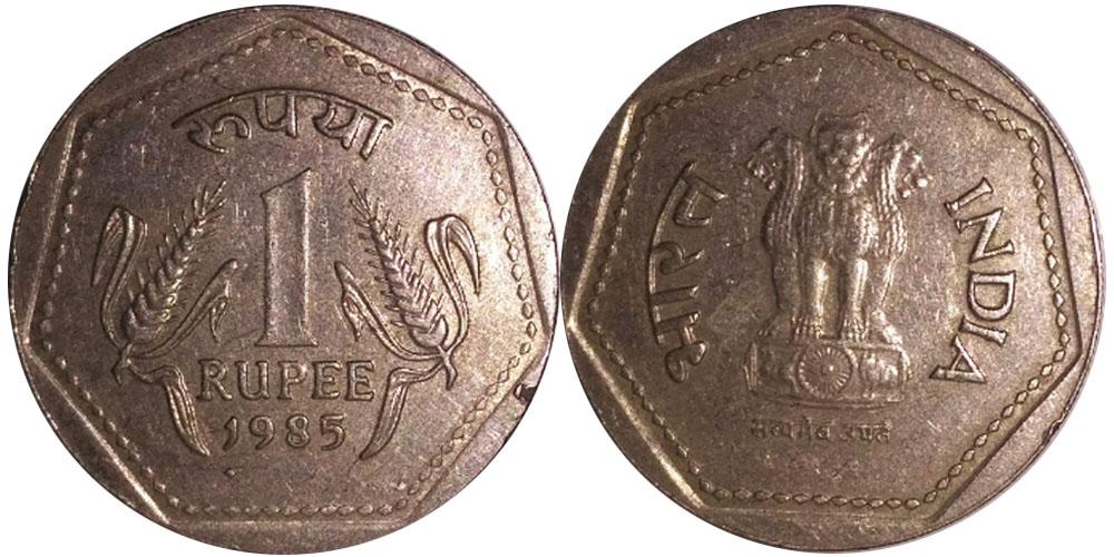 1 рупия 1988 Индия — Мумбаи