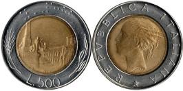 500 лир 1995 Италия