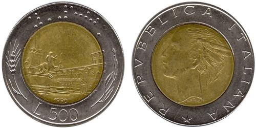 500 лир 1990 Италия