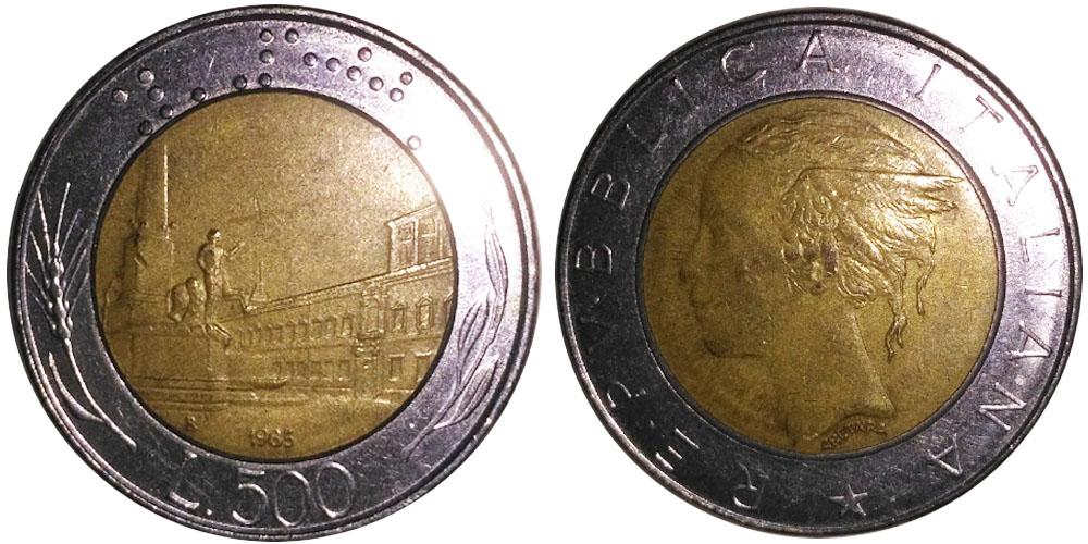 500 лир 1985 Италия