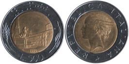 500 лир 1991 Италия