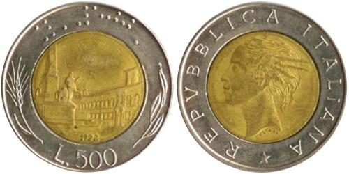 500 лир 1992 Италия