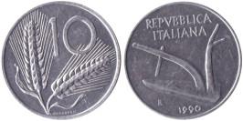 10 лир 1990 Италия