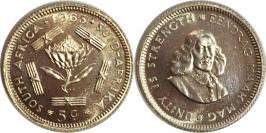 5 центов 1963 ЮАР — серебро