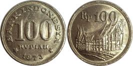 100 рупий 1973 Индонезия