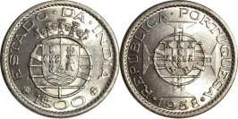 1 эскудо 1958 Индия — Португальская