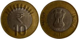 10 рупий 2011 Индия — Ноида