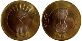 10 рупий 2013 Индия — Ноида