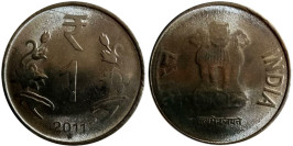 1 рупия 2011 Индия — Хайдарабад