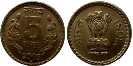 5 рупий 2003 Индия — Хайдарабад