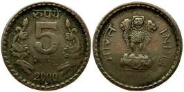 5 рупий 2000 Индия — Хайдарабад