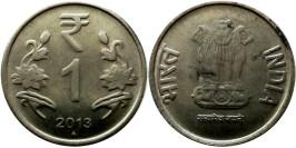 1 рупия 2013 Индия — Мумбаи