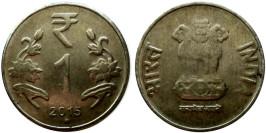 1 рупия 2015 Индия — Ноида