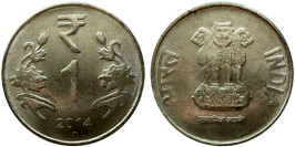 1 рупия 2014 Индия — Ноида