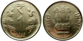 1 рупия 2016 Индия — Ноида