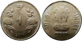 1 рупия 2011 Индия — Калькутта