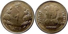 1 рупия 2015 Индия — Калькутта