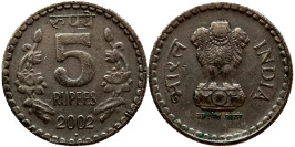 5 рупий 2002 Индия — Ноида