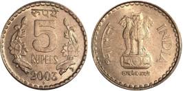5 рупий 2003 Индия — Мумбаи
