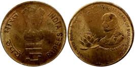 5 рупий 2010 Индия — 150 лет подоходному налогу