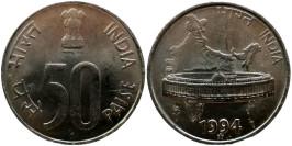 50 пайс 1994 Индия — Хайдарабад
