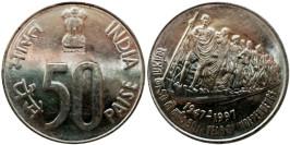50 пайс 1997 Индия — 50 лет независимости Индии — Ноида