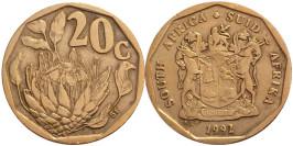 20 центов 1992 ЮАР