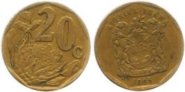 20 центов 1996 ЮАР