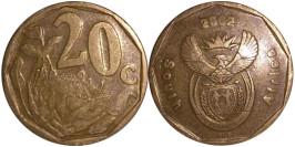 20 центов 2002 ЮАР