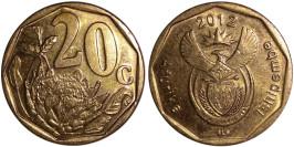 20 центов 2012 ЮАР