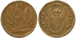 50 центов 2003 ЮАР