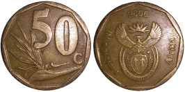 50 центов 2006 ЮАР