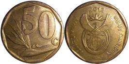 50 центов 2012 ЮАР