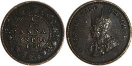 1/12 анна 1929 Британская Индия