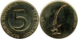 5 толаров 1994 Словения