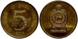5 рупий 2006 Шри-Ланка