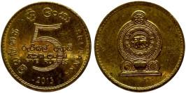 5 рупий 2013 Шри-Ланка