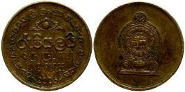 1 рупия 2005 Шри-Ланка