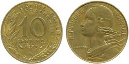 10 сантимов 1985 Франция
