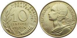 10 сантимов 1962 Франция