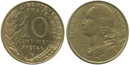 10 сантимов 1974 Франция