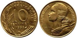 10 сантимов 1998 Франция