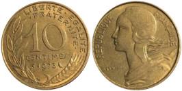 10 сантимов 1973 Франция