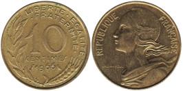 10 сантимов 1966 Франция
